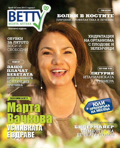 Cover_BETTY_july2015