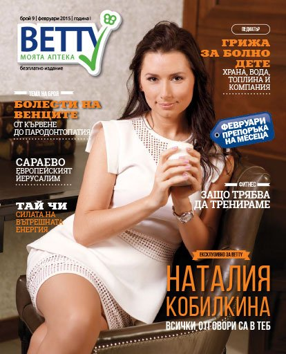 Cover_feb2015_web