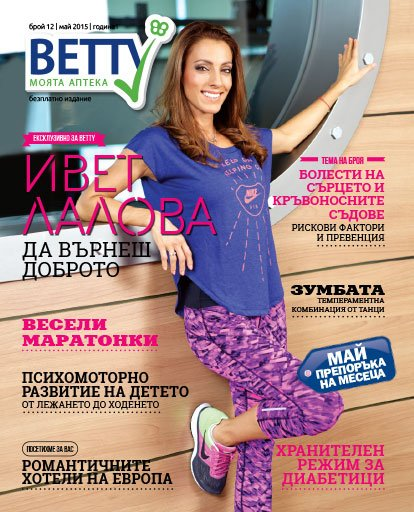 Cover_may2015_web
