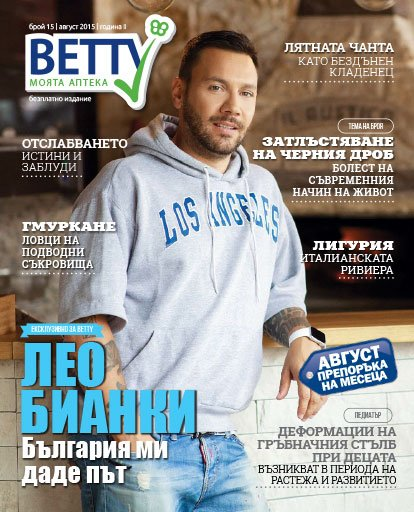 Cover-august_site