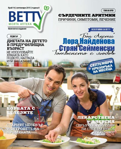Cover_sep_2015