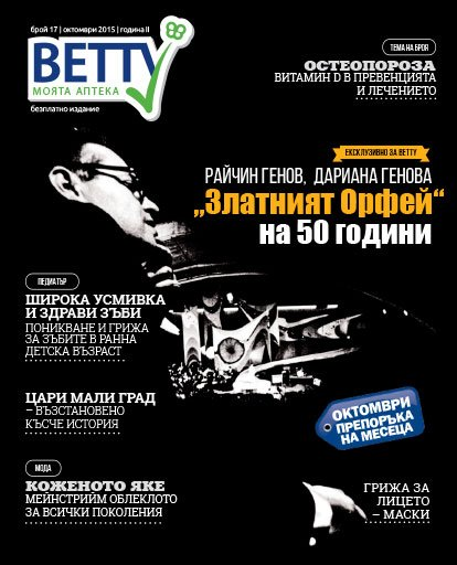 Cover_oct-2015
