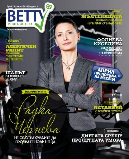 Cover_apr2016