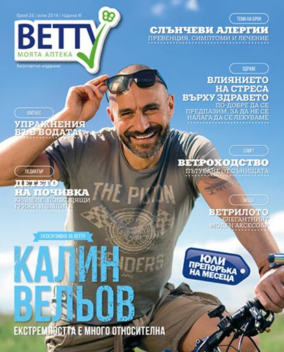 Cover_jul2016