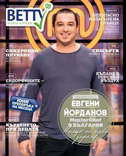 Cover_web_jun2016