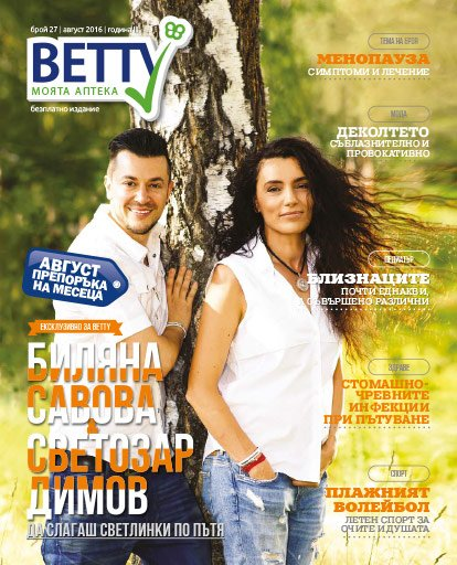 Cover_aug_2016