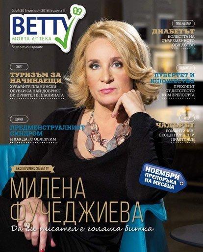 cover_nov2016