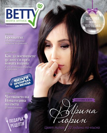 Cover_jan_2017