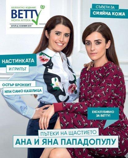 cover_nov_2017