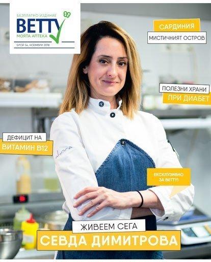 cover_nov_2018