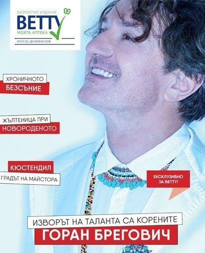 cover_dec_2018