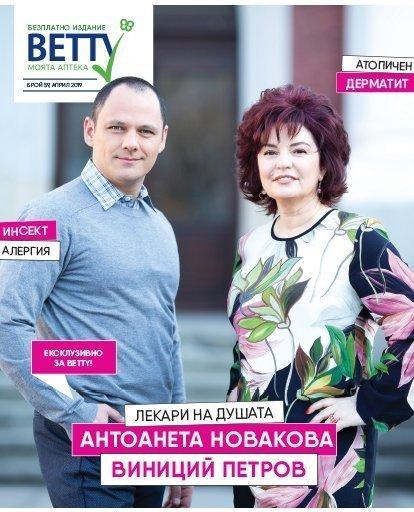 cover_april