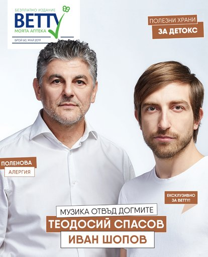 cover_may_2019