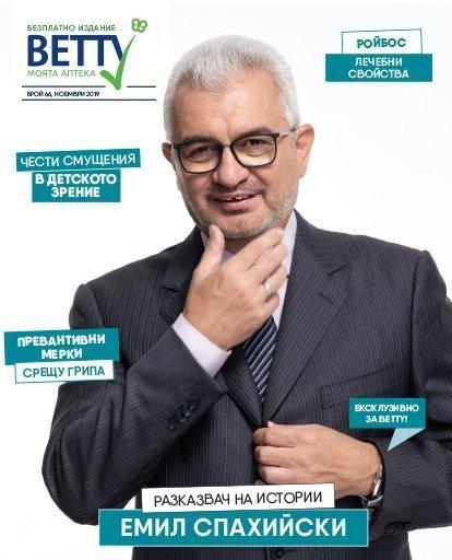 cover_november_2019