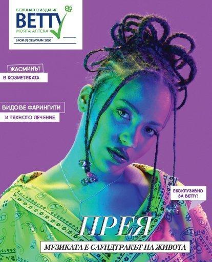 cover_february2020