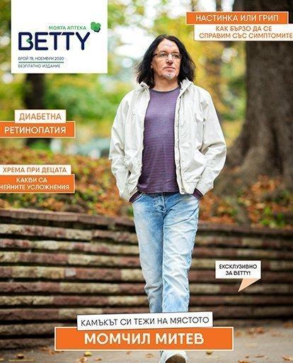 cover_november2020